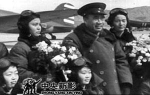 中国第一批女飞行员