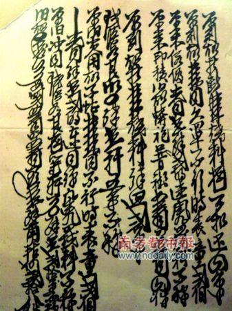 """广州城里新发现 有一种博物馆叫""""微博"""""""