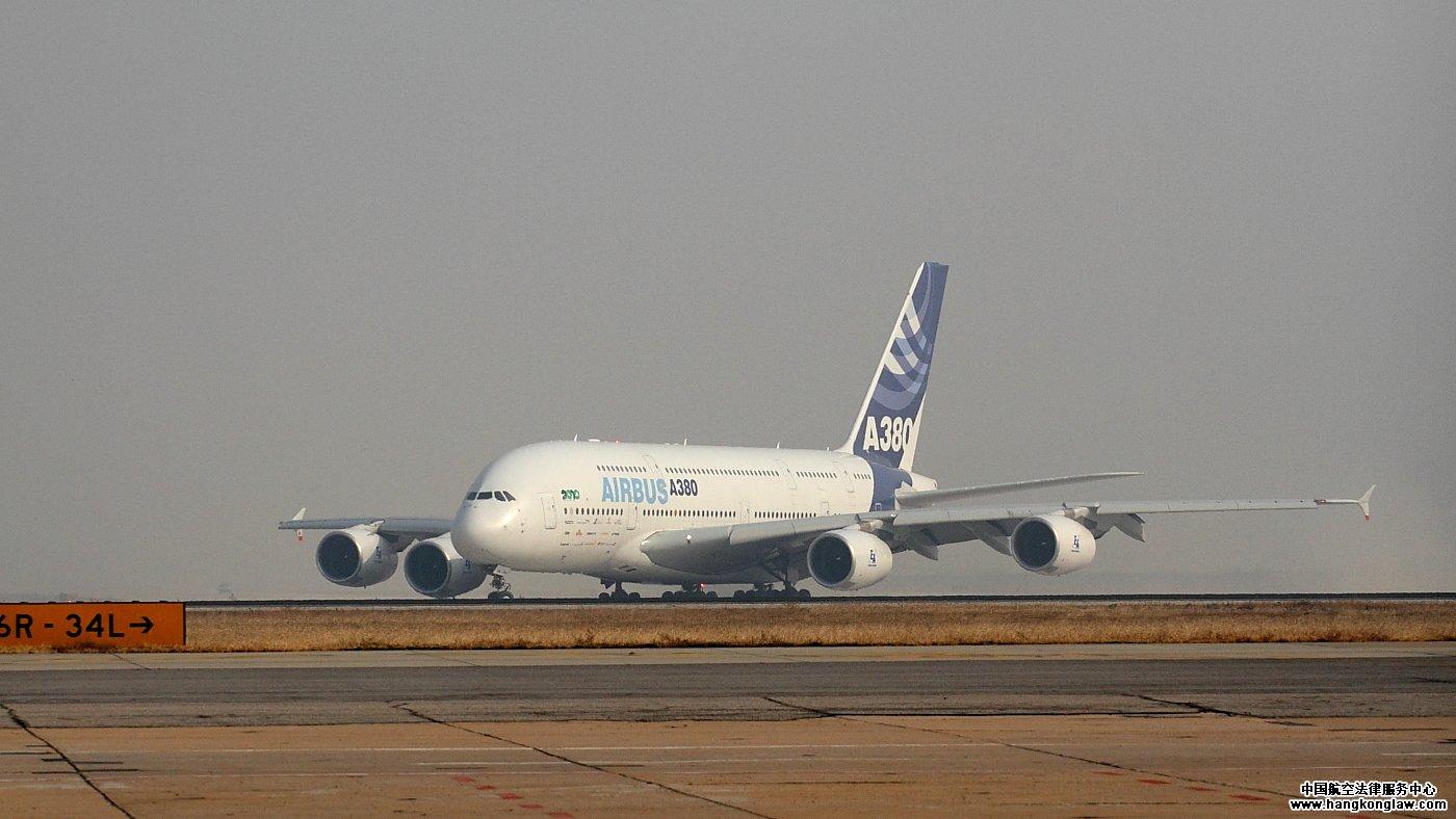 飞机 1400_788