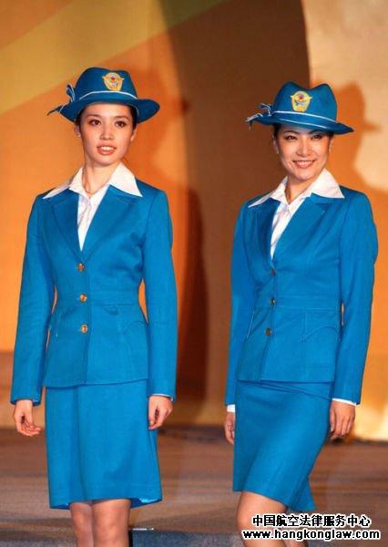 80年代航空空姐服装